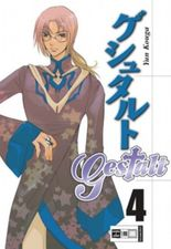 Gestalt. Bd.4