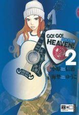 Go! Go! Heaven. Bd.2