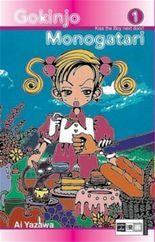 Gokinjo Monogatari. Bd.1