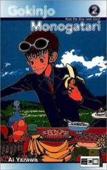 Gokinjo Monogatari. Bd.2