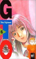 GTO. Bd.6