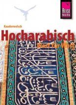 Hoch-Arabisch - Wort für Wort / Hocharabisch - Wort für Wort