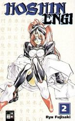Hoshin Engi. Bd.2