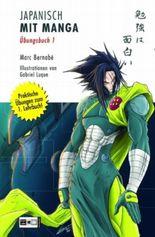 Japanisch mit Manga - Übungen