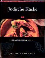 Jüdische Küche