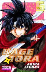 KageTora