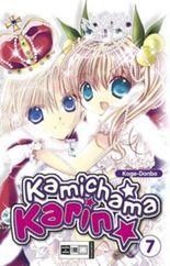 Kamichama Karin 7