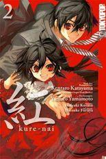 Kure-nai 02