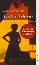 Lailas Schwur