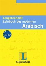 Langenscheidt Lehrbuch des modernen Arabisch