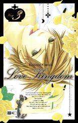 Love Kingdom 03