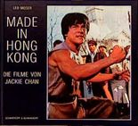 Made in Hongkong