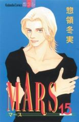 Mars. Bd.15
