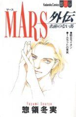 Mars. Bd.16