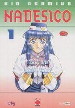 Nadesico, Band 1