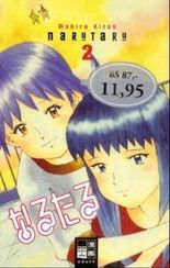 Naru Taru. Bd.2