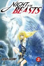 Night of the Beasts 3