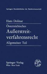 Österreichisches Ausserstreitverfahrensrecht