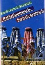 Palästinensisch - Syrisch-Arabisch