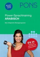 PONS lernen &üben Arabisch
