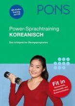 PONS lernen &üben Koreanisch