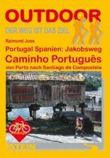 Portugal Spanien: Jakobsweg Caminho Potuguês