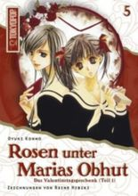 Rosen unter Marias Obhut - Light Novel. Roman 05