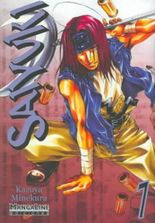 Saiyuki, No. 7