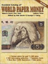 Standard Catalog of World Paper Money, Modern Issues 1961-Date