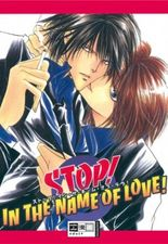 Stop! In the name of love!