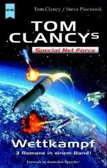 Tom Clancy's Special Net Force 5-7, Wettkampf