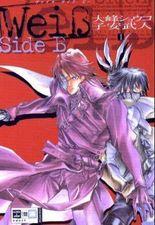 Weiss Side B 1