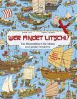 Wer findet Litschi? - Ein Wimmelbuch für kleine und große Detektive