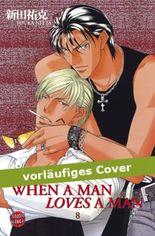 When a man loves a man / Ubu 1