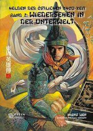 Helden der östlichen Zhou-Zeit - Band 2