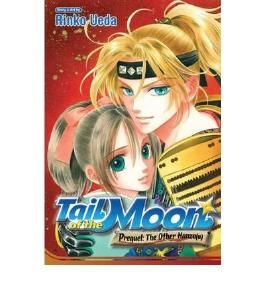 [Tail of the Moon Prequel: The Other Hanzo(u)[ TAIL OF THE MOON PREQUEL: THE OTHER HANZO(U) ] By Ueda, Rinko ( Author )Jun-02-2009 Paperback