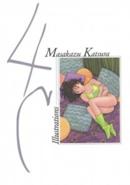 4 C, Illustrations