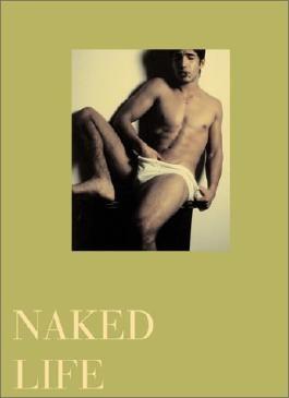 Naked Life