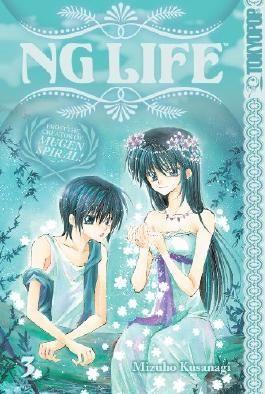 NG Life Volume 3 GN