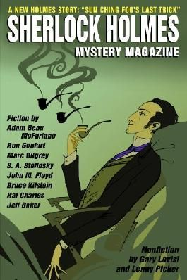 Sherlock Holmes Mystery Magazine 8