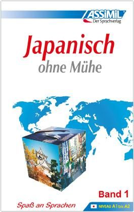 ASSiMiL Selbstlernkurs für Deutsche / Assimil Japanisch ohne Mühe