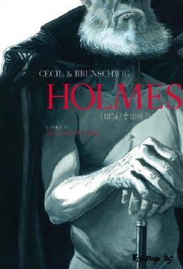 Holmes (Tome 2-Les Liens du sang): (1854/ † 1891?)