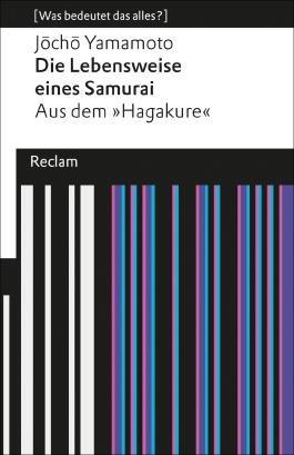 Die Lebensweise eines Samurai