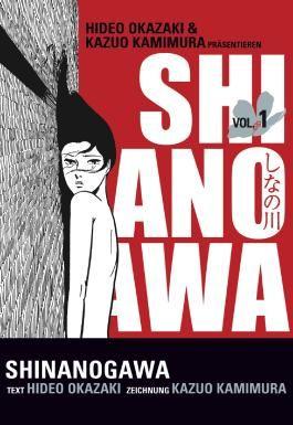 Shinanogawa 1