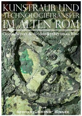 Kunstraub und Technologietransfer im alten Rom