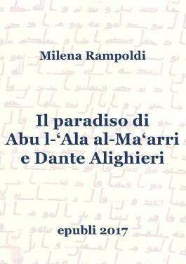 Il paradiso di Abu l-'Ala al-Ma'arri e Dante Alighieri