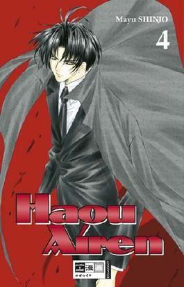 Haou Airen 04