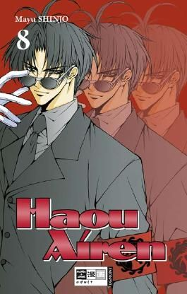 Haou Airen 08