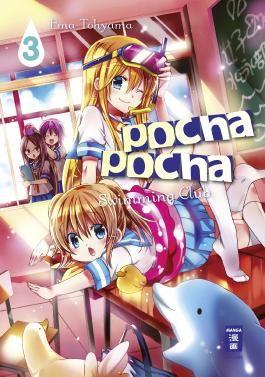 Pocha-Pocha Swimming Club 03