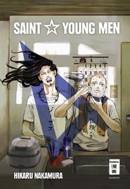 Saint Young Men 04